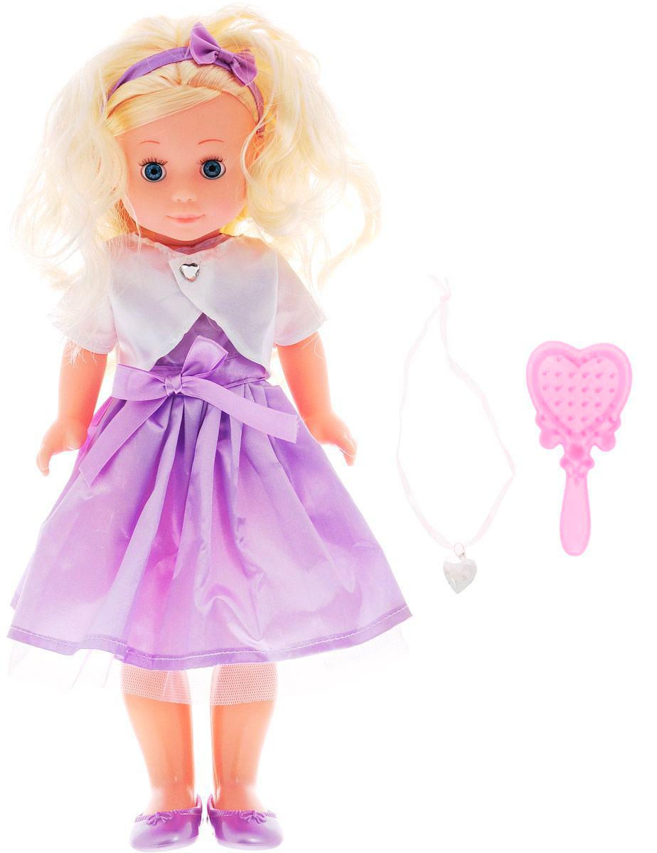Кукла Полина с закрывающимися глазками, озвученнаяКуклы Карапуз<br>Кукла Полина с закрывающимися глазками, озвученная<br>