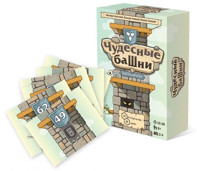 Настольная игра - Чудесные башниЛогические<br>Настольная игра - Чудесные башни<br>
