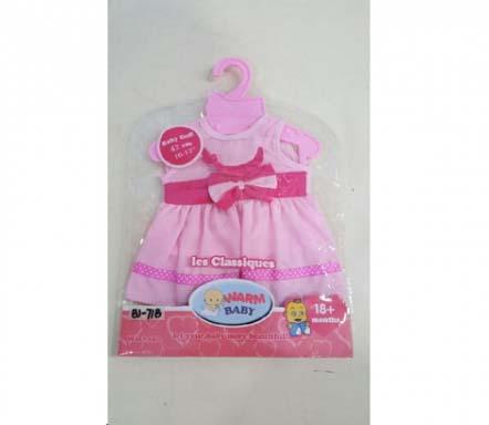 Платье для куклы, розовое