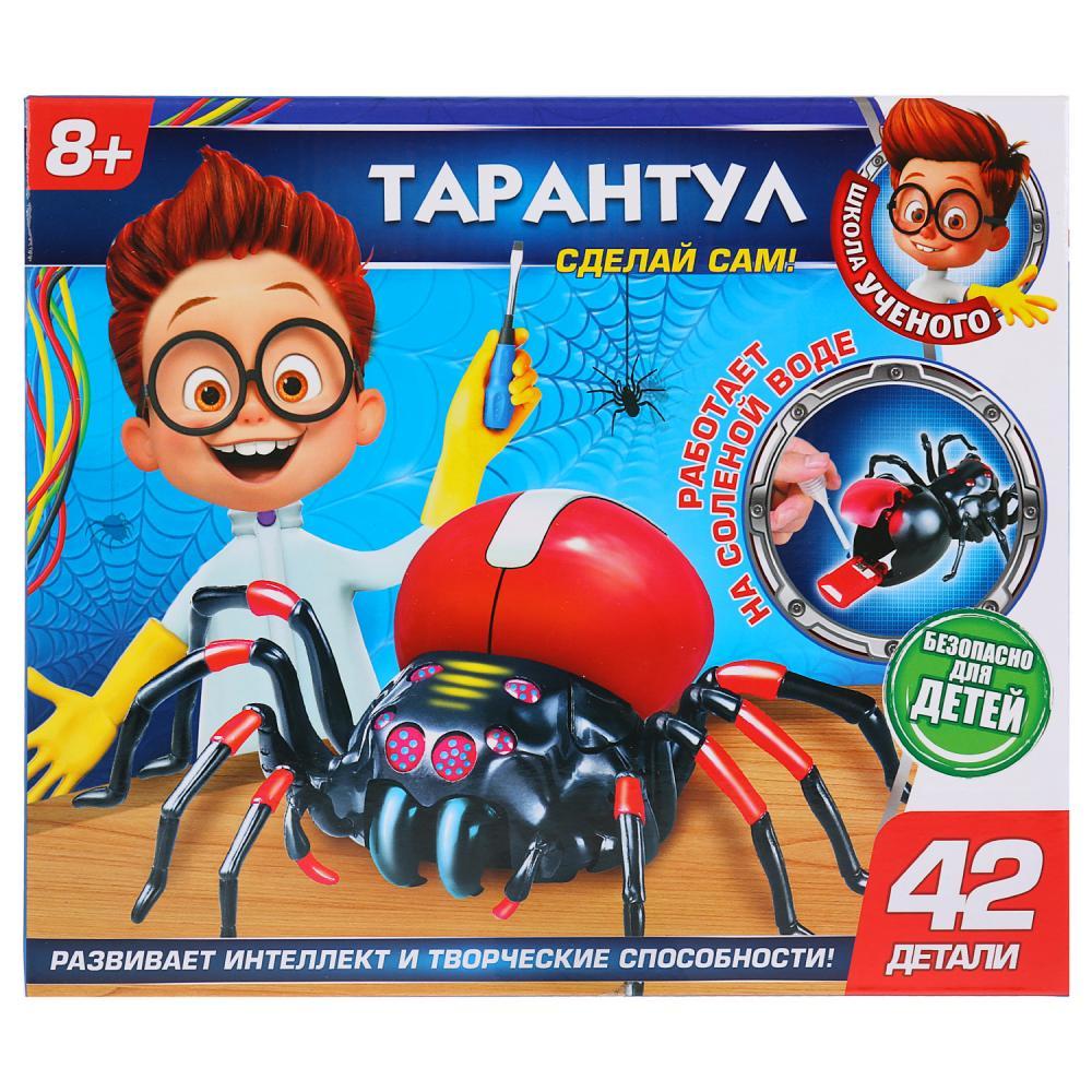 Купить Набор из серии Школа ученого - Тарантул, Играем вместе