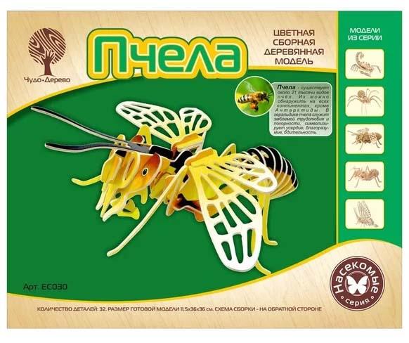 Модель деревянная сборная - ПчелаПазлы объёмные 3D<br>Модель деревянная сборная - Пчела<br>