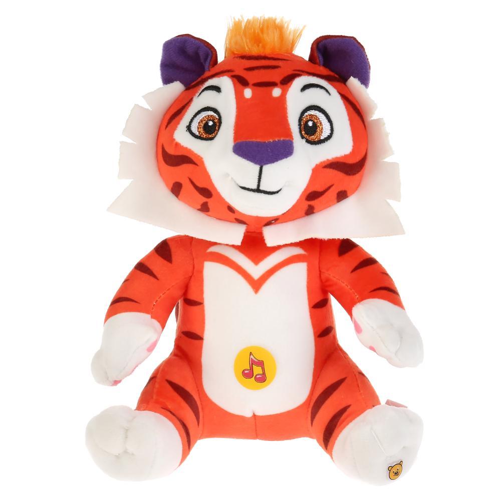 Купить Озвученная мягкая игрушка Лео и Тиг – Тиг, 25 см ), Мульти-Пульти