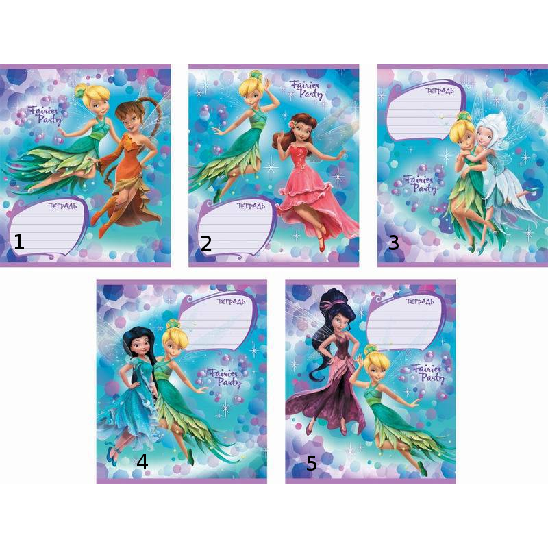Ученическая тетрадь Fairie's Party в линейку, 18 листов
