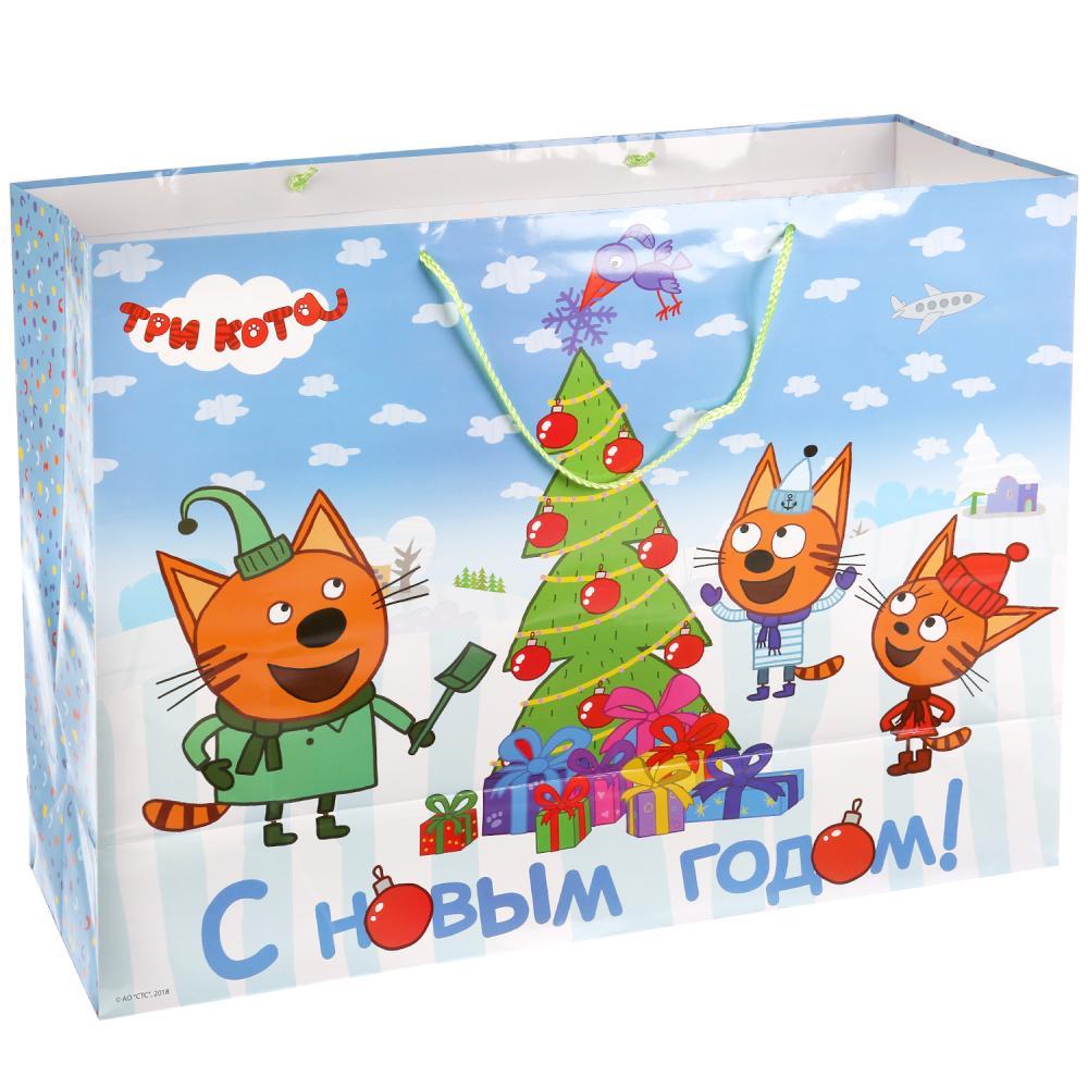Купить Пакет подарочный глянцевый из серии Три кота - С Новым Годом!, размер 61 х 46 х 20 см., Веселый праздник