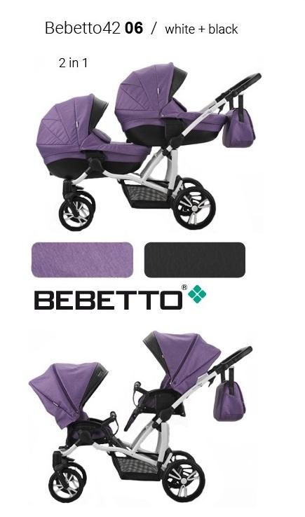 Детская коляска для двойни 2 в 1 – Bebetto 42 2017, шасси белая/BIA 06Детские коляски для двойни и погодок<br>Детская коляска для двойни 2 в 1 – Bebetto 42 2017, шасси белая/BIA 06<br>