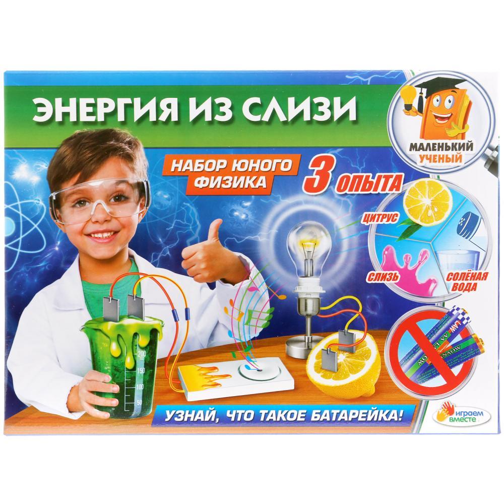 Купить Набор из серии Маленький ученый - Энергия из слизи, звук, Играем вместе