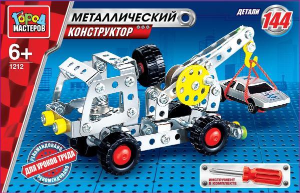 Конструктор металлический - Эвакуатор Город мастеров
