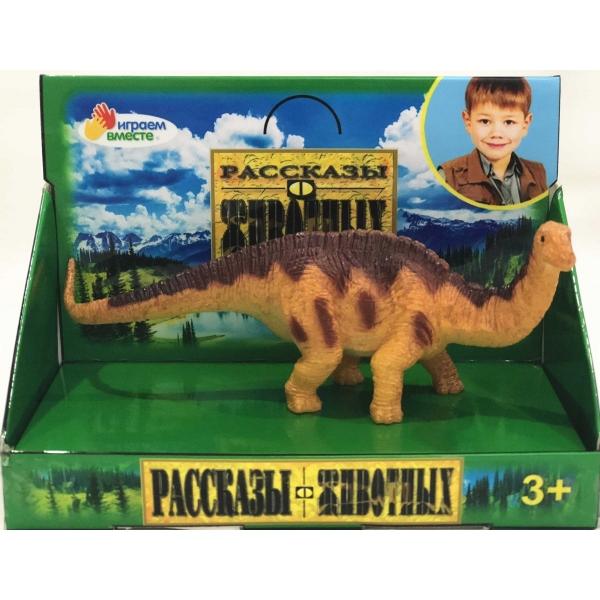 Купить Игрушка из пластизоля серия Динозавр – Бронтозавр, 13.5 х 3.5 х 5 см, Играем вместе