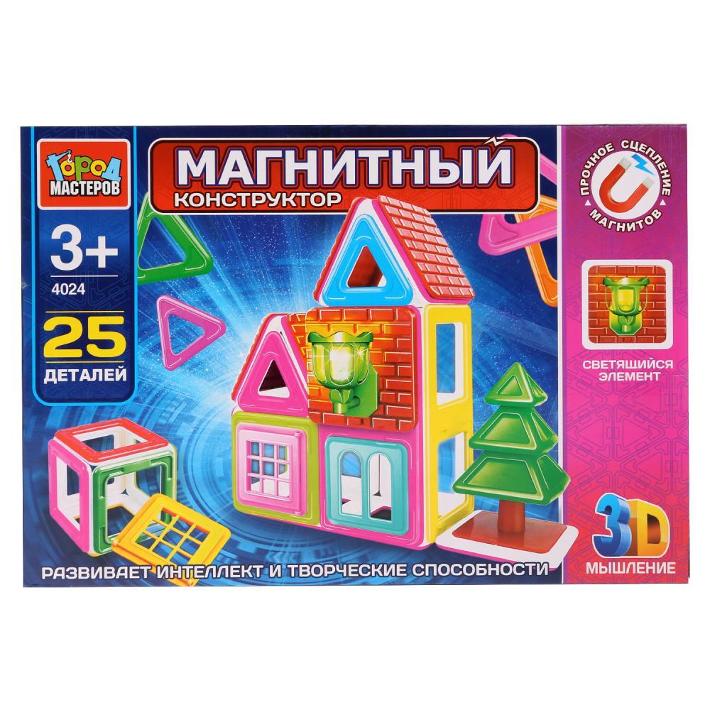 Купить Конструктор магнитный – Домик со светящимся элементом, 25 деталей, Город мастеров
