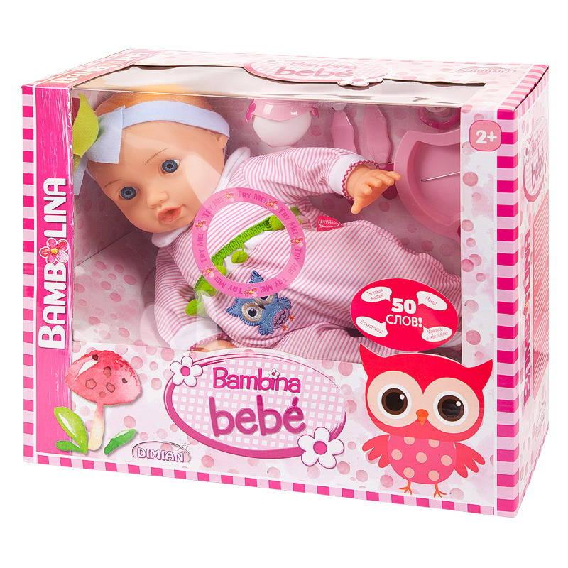 Купить Кукла из серии Bambina Bebe, 42 см., с аксессуарами для кормления, звуковые эффекты, DIMIAN
