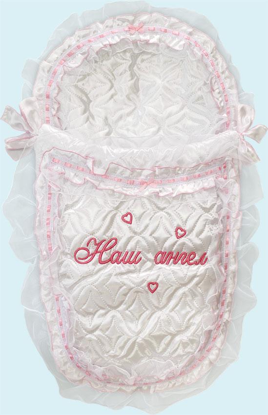 Комплект на выписку - Наш Ангел, 7 предметов, розовыйДетские Конверты<br>Комплект на выписку - Наш Ангел, 7 предметов, розовый<br>