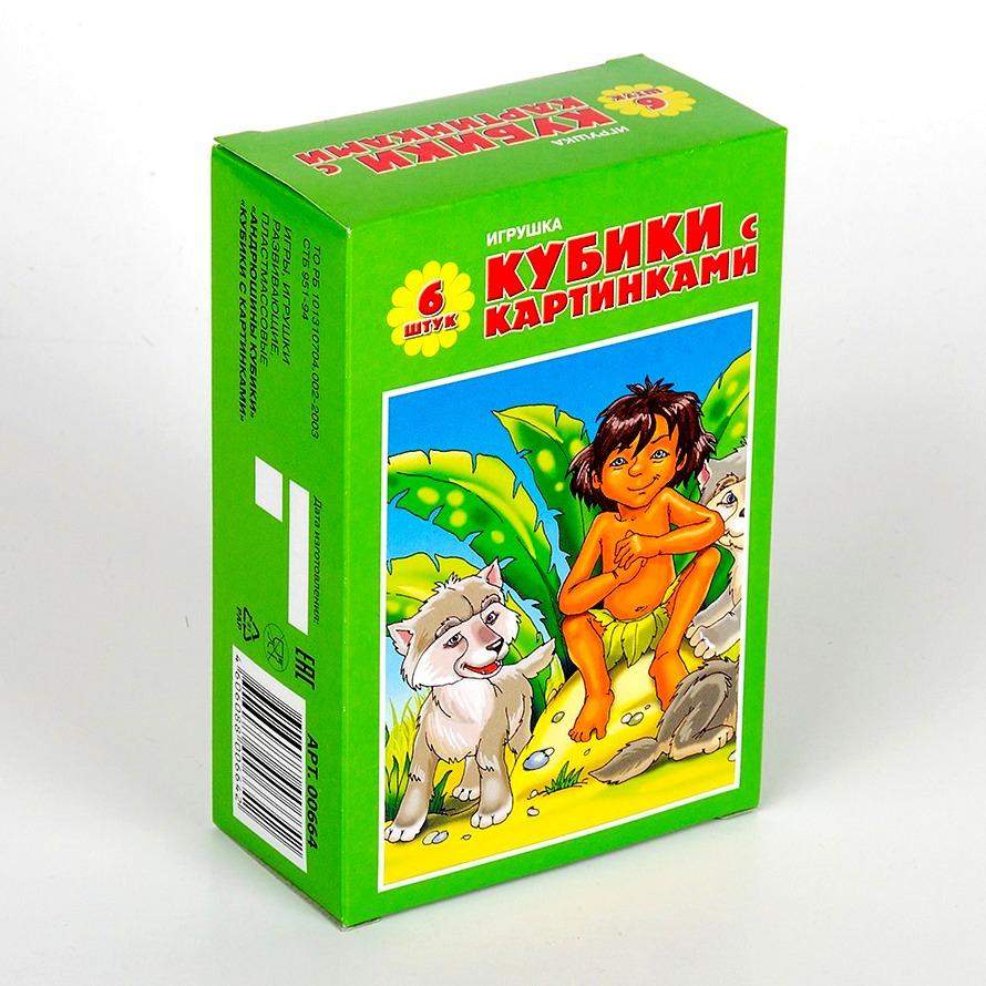 Купить Кубики с картинками Солнышко-3, 6 шт., Десятое королевство