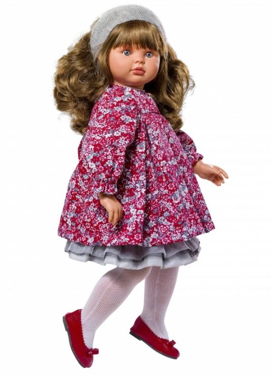 Кукла Пепа в розовом платьице, 60 см. - Скидки до 70%, артикул: 146046