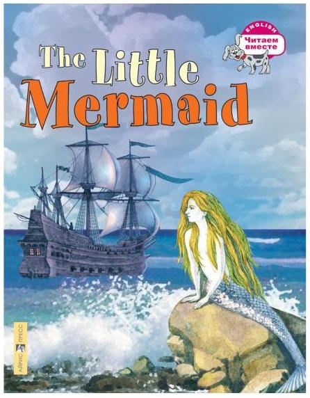 Книга на английском языке - Русалочка. The Little Mermaid. Карачкова А.Г.Английский язык для детей<br>Книга на английском языке - Русалочка. The Little Mermaid. Карачкова А.Г.<br>