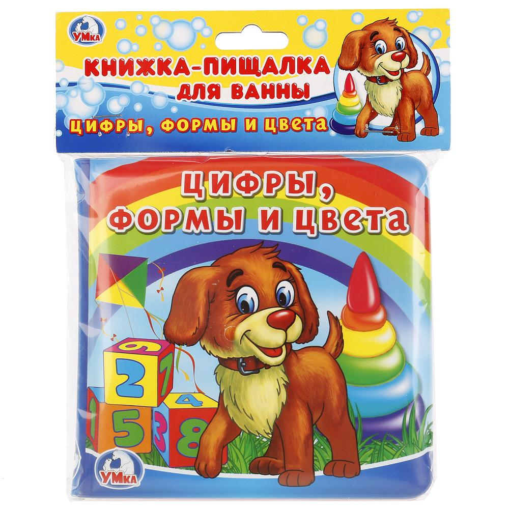 Купить Книга-пищалка для ванны - Цифры, формы и цвета, Умка