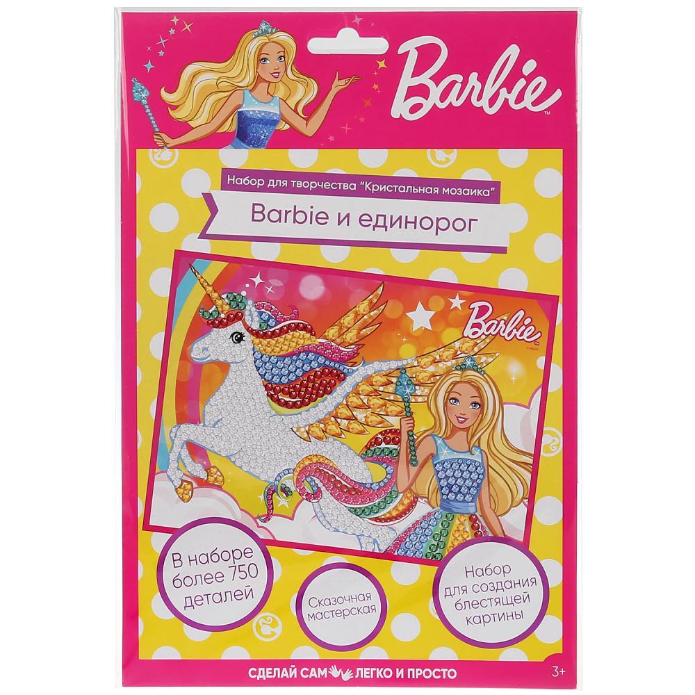 Купить Набор для детского творчества Barbie Кристальная мозаика, 17 х 23 см, Multiart