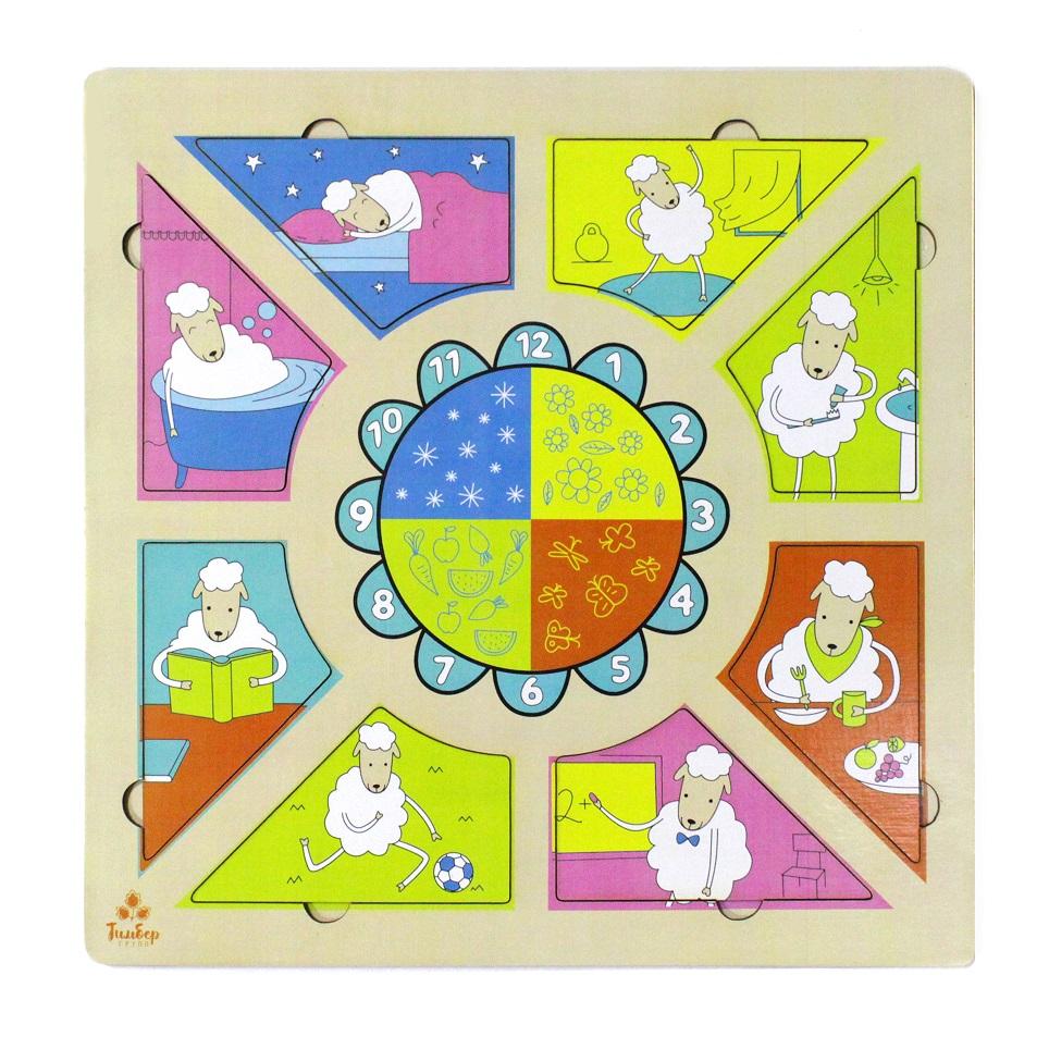 Купить Развивающая игрушка: рамка-вкладка Распорядок дня, деревянная, Тимбергрупп