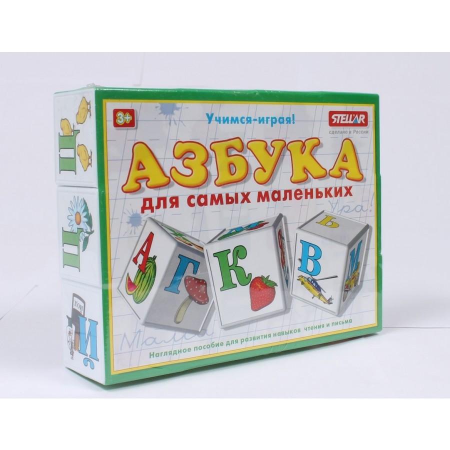 Кубики «Азбука для маленьких»Кубики<br>Кубики «Азбука для маленьких»<br>