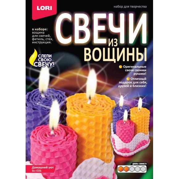 Купить Набор для творчества - свечи из вощины Домашний уют, ЛОРИ