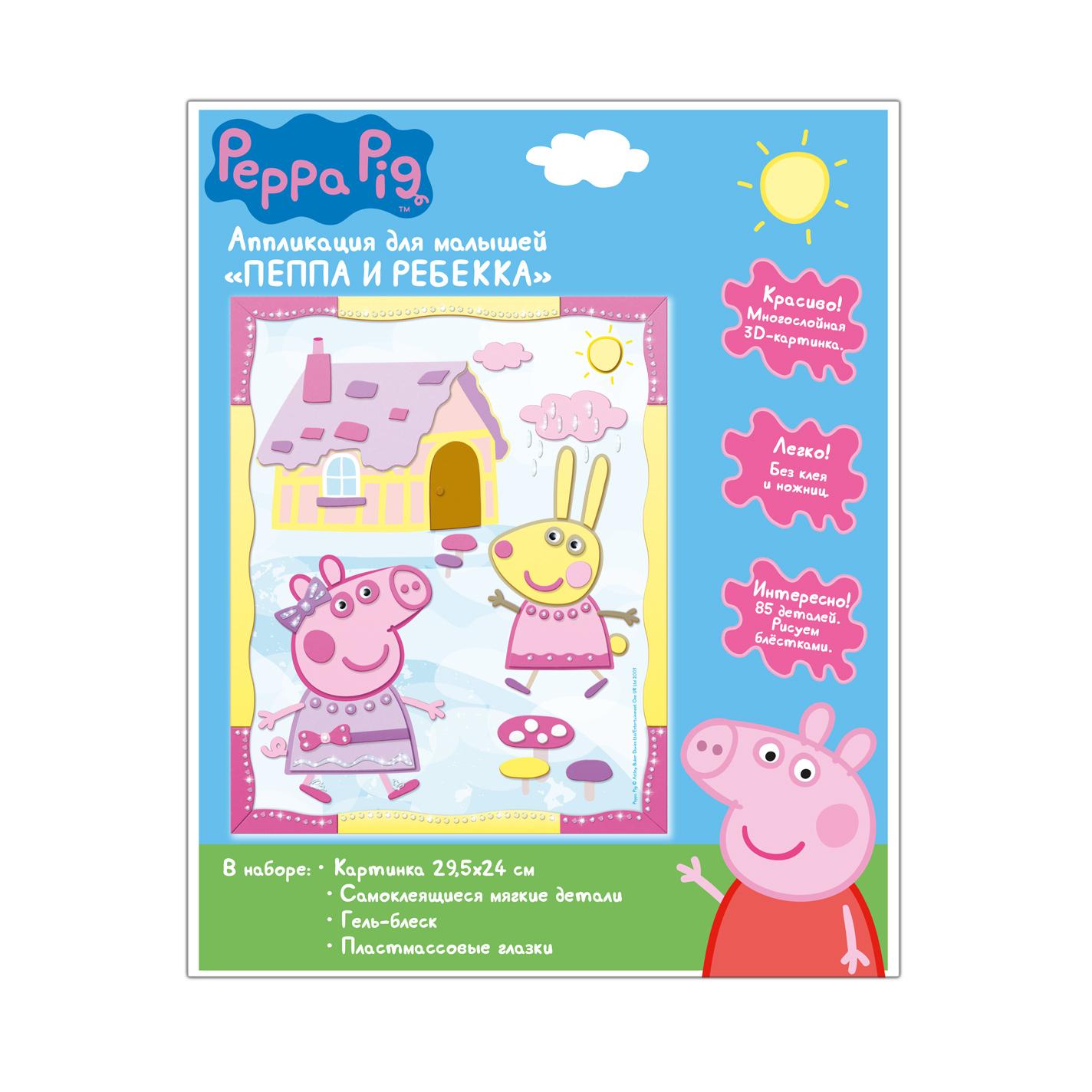 Аппликация Пеппа и Ребекка из серии Свинка ПеппаСвинка Пеппа (Peppa Pig )<br>Аппликация Пеппа и Ребекка из серии Свинка Пеппа<br>