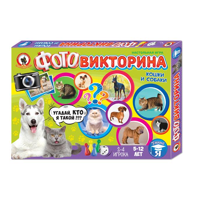 Настольная игра  - Фотовикторина - Кошки и собакиВикторины<br>Настольная игра  - Фотовикторина - Кошки и собаки<br>