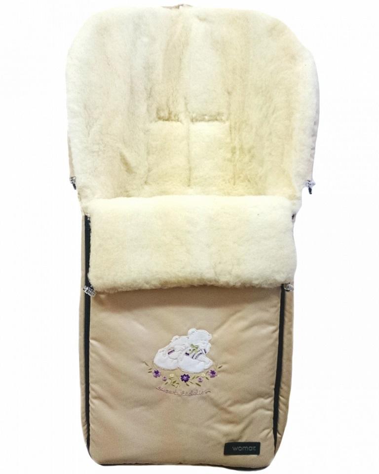 Спальный мешок в коляску №06 из серии Aurora, бежевый - Прогулки и путешествия, артикул: 171079