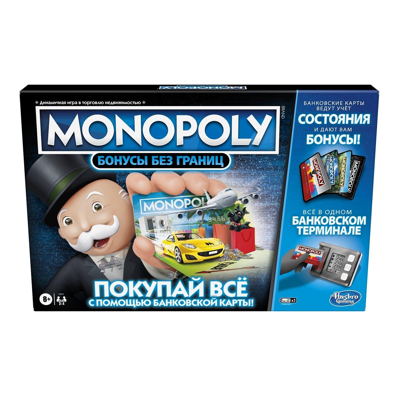 Games Monopoly. Игра настольная - Бонусы без границ Hasbro