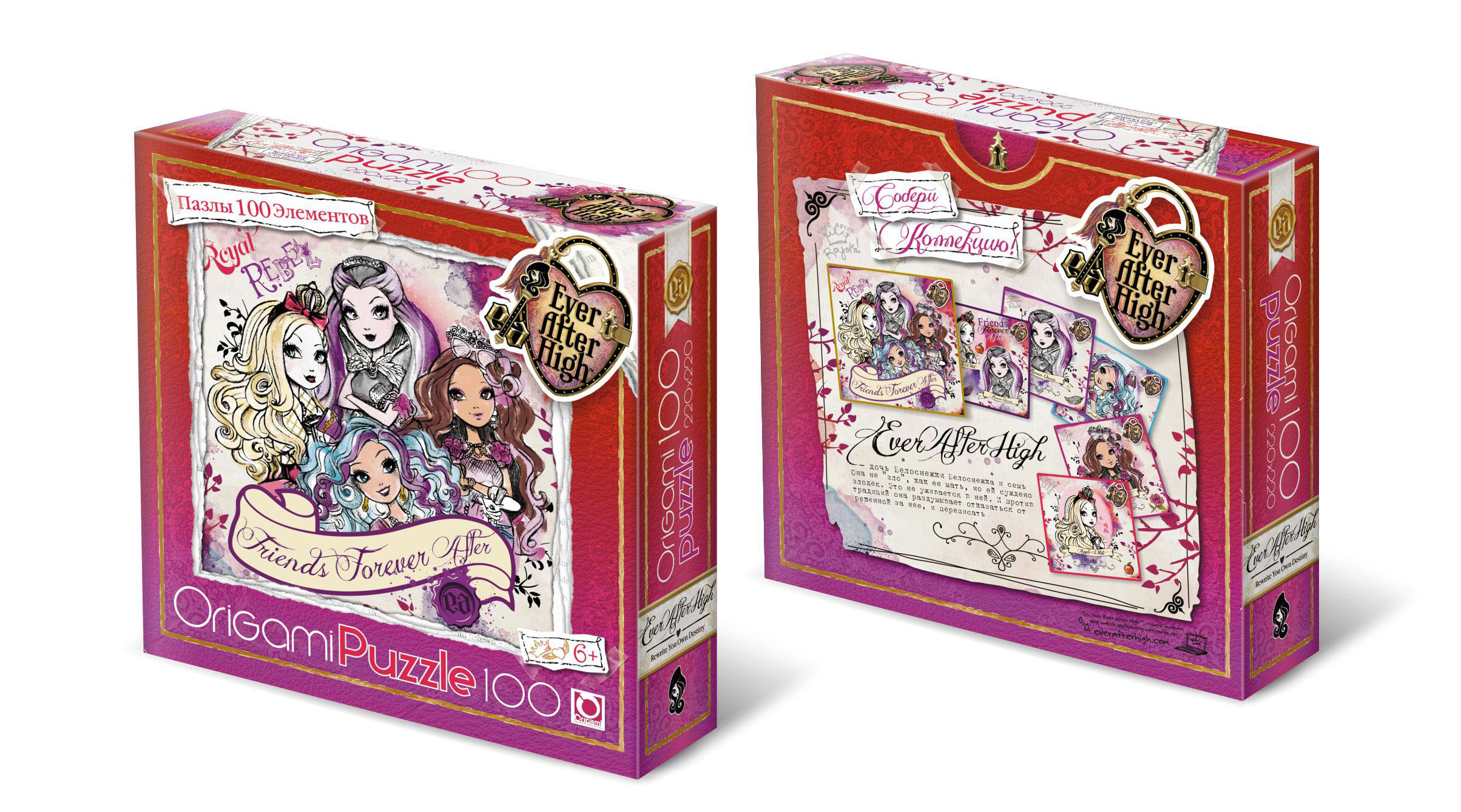 Пазл Ever After High 100 элементовКуклы Ever After High и Monster High<br>Пазл Ever After High 100 элементов<br>