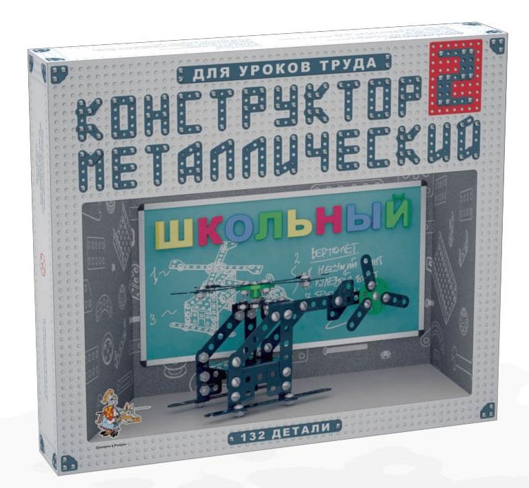 Конструктор металлический «Школьный-2» для уроков трудаМеталлические конструкторы<br>Конструктор металлический «Школьный-2» для уроков труда<br>