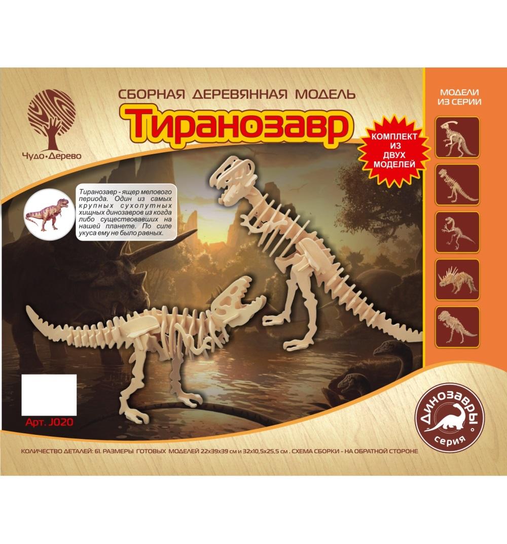 Модель деревянная сборная - Тиранозавр 2 в 1, 4 пластиныПазлы объёмные 3D<br>Модель деревянная сборная - Тиранозавр 2 в 1, 4 пластины<br>