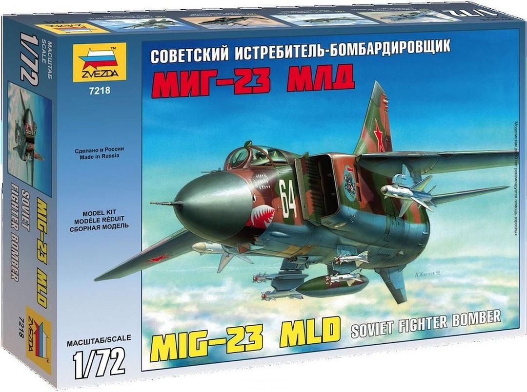 Советский истребитель-бомбардировщик - МИГ-23МЛДМодели самолетов для склеивания<br>Советский истребитель-бомбардировщик - МИГ-23МЛД<br>