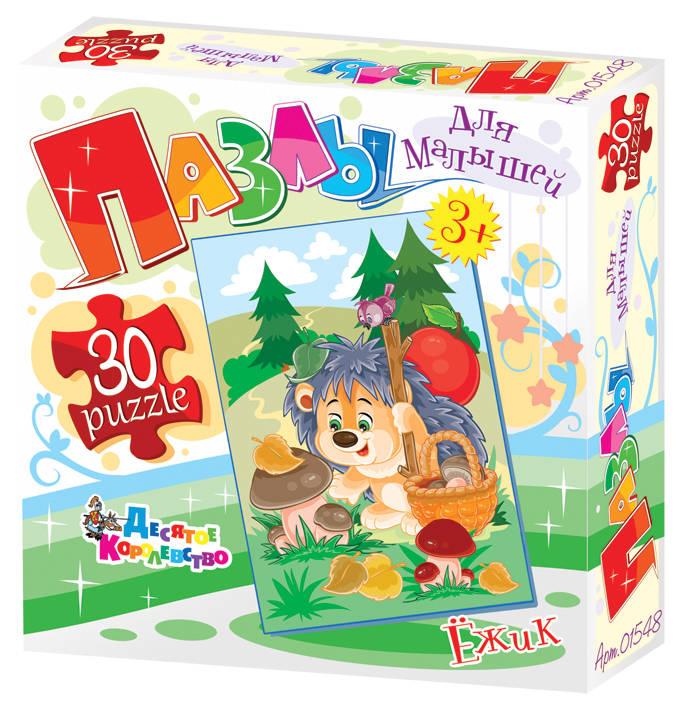 Купить Пазлы картонные для малышей – Ёжик, Десятое королевство