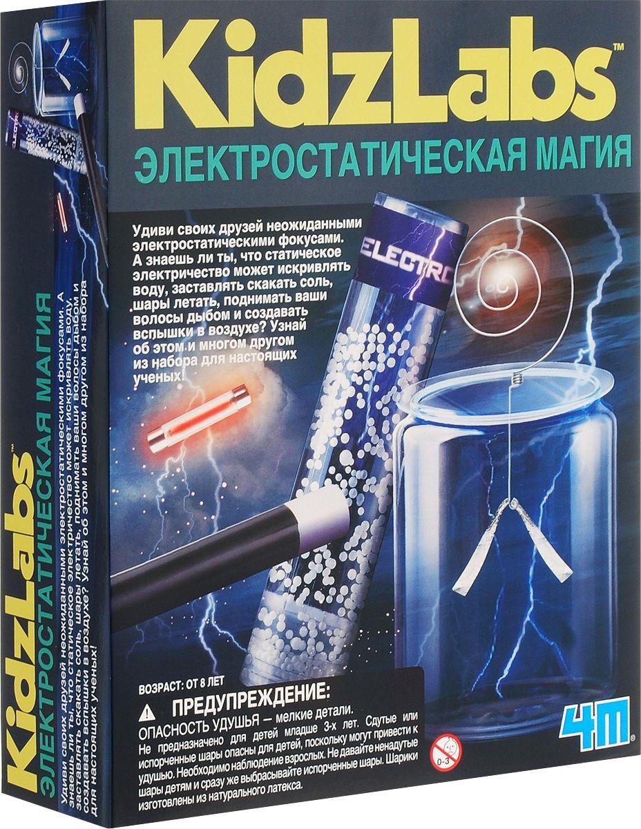 Набор юного физика  Электростатическая магия - Юный физик, артикул: 158606