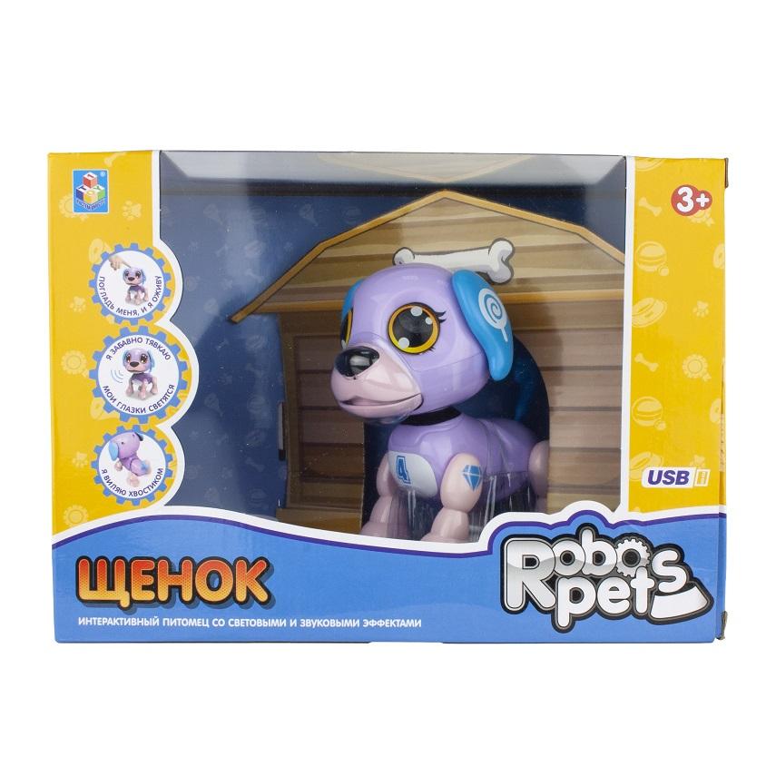 Интерактивная игрушка Робо-щенок светло-фиолетовый, свет, звук, движение, USB зарядка фото