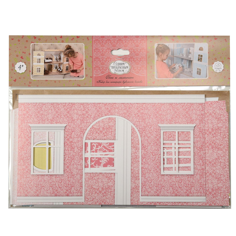 Набор для интерьера кукольного домика Одним прекрасным утром – Обои и ламинат, розовыйКукольные домики<br>Набор для интерьера кукольного домика Одним прекрасным утром – Обои и ламинат, розовый<br>