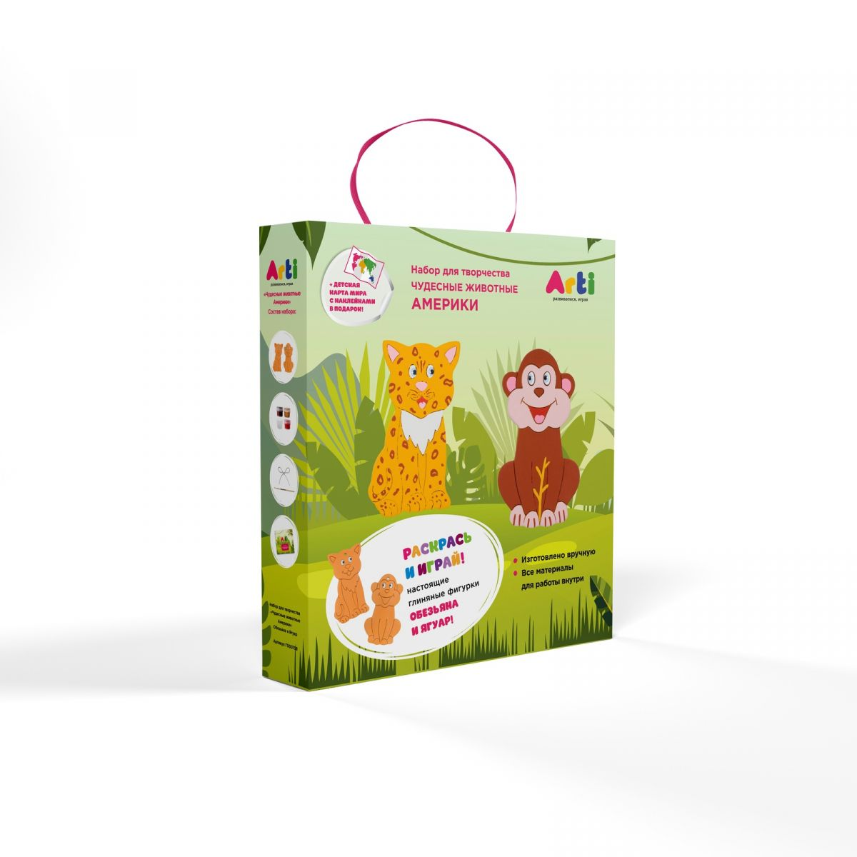 Набор для творчества Чудесные животные Америки - Обезьяна и ягуар, Arti  - купить со скидкой