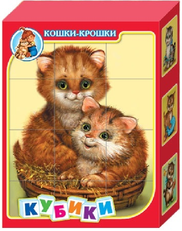 «Кошки-крошки» – набор из 12 кубиковКубики<br>«Кошки-крошки» – набор из 12 кубиков<br>