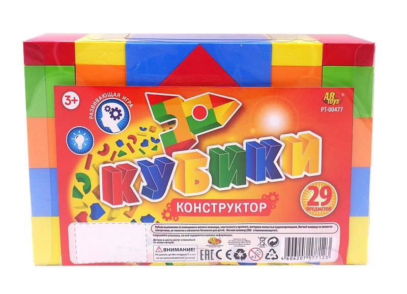 Кубики - Конструктор, 29 предметов, в пакетеКонструкторы Bauer Кроха (для малышей)<br>Кубики - Конструктор, 29 предметов, в пакете<br>