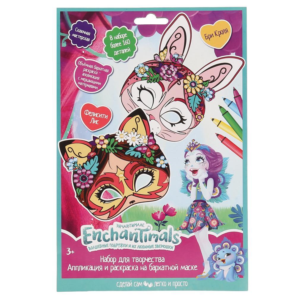 Купить Набор для творчества Аппликация и раскраска на бархатной основе Enchantimals, Multiart