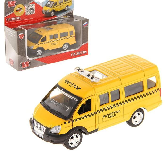 Купить Машина металлическая инерционная – Газель - Такси, Технопарк