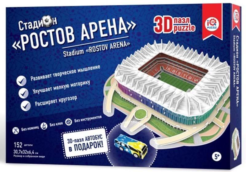 Купить Сборный 3D пазл из пенокартона – стадион Ростов Арена, IQ 3D Puzzle