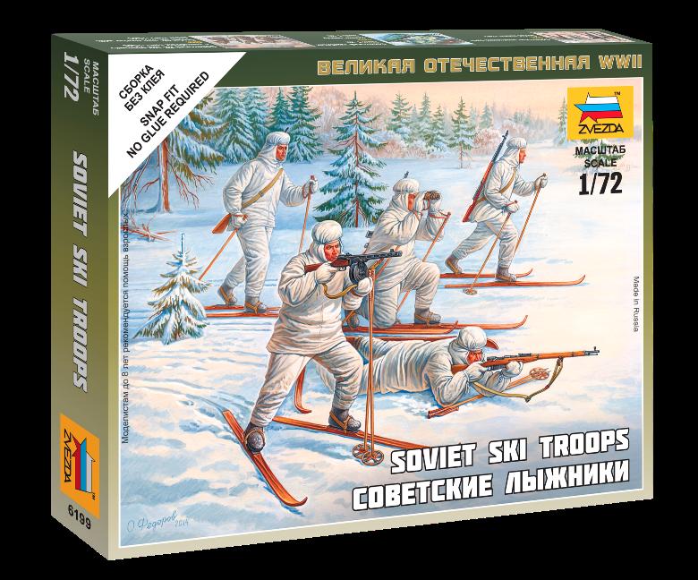 Модель сборная - Советские лыжникиФигурки<br>Модель сборная - Советские лыжники<br>