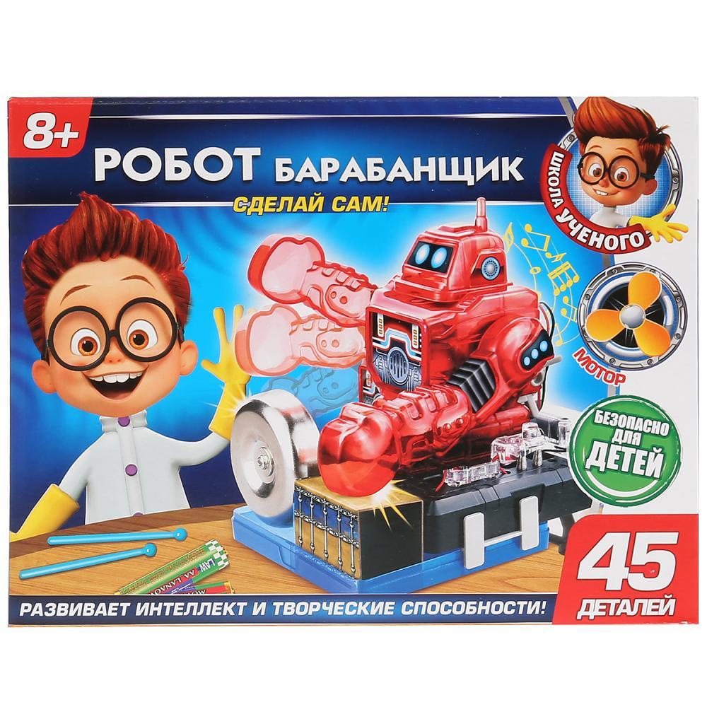 Купить Набор из серии Школа ученого: робот барабанщик на батарейках, Играем вместе