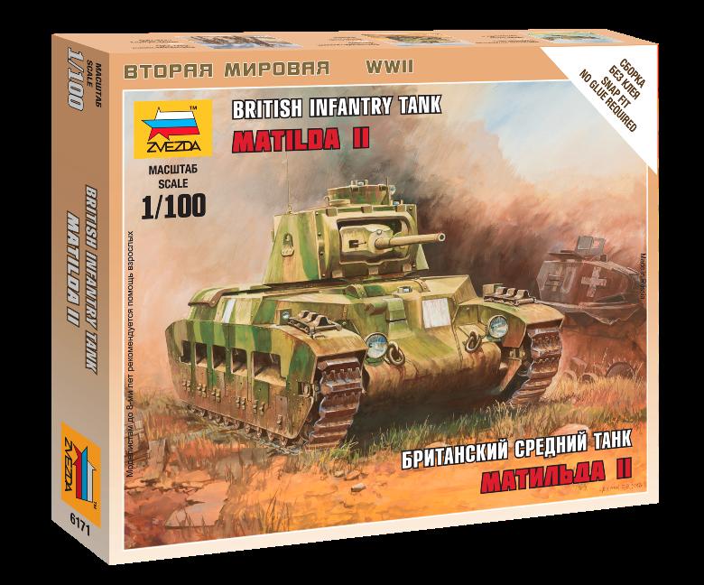 Сборная модель британского танка Матильда Мк-2Модели танков для склеивания<br>Сборная модель британского танка Матильда Мк-2<br>
