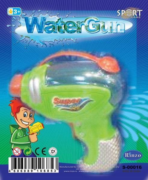 Зелёный водяной бластерВодяные пистолеты<br>Зелёный водяной бластер<br>