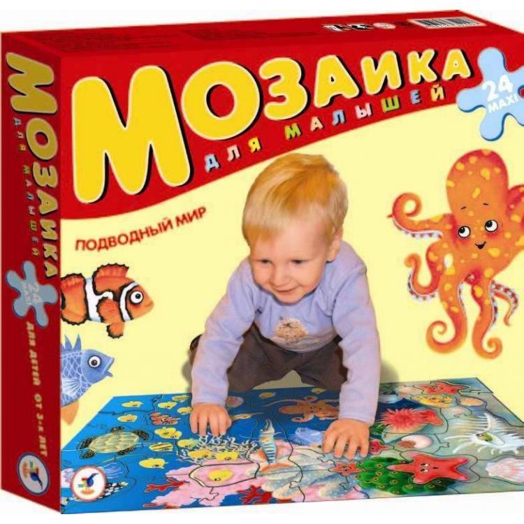 Мозаика для малышей. Подводный мирПазлы для малышей<br>Мозаика для малышей. Подводный мир<br>