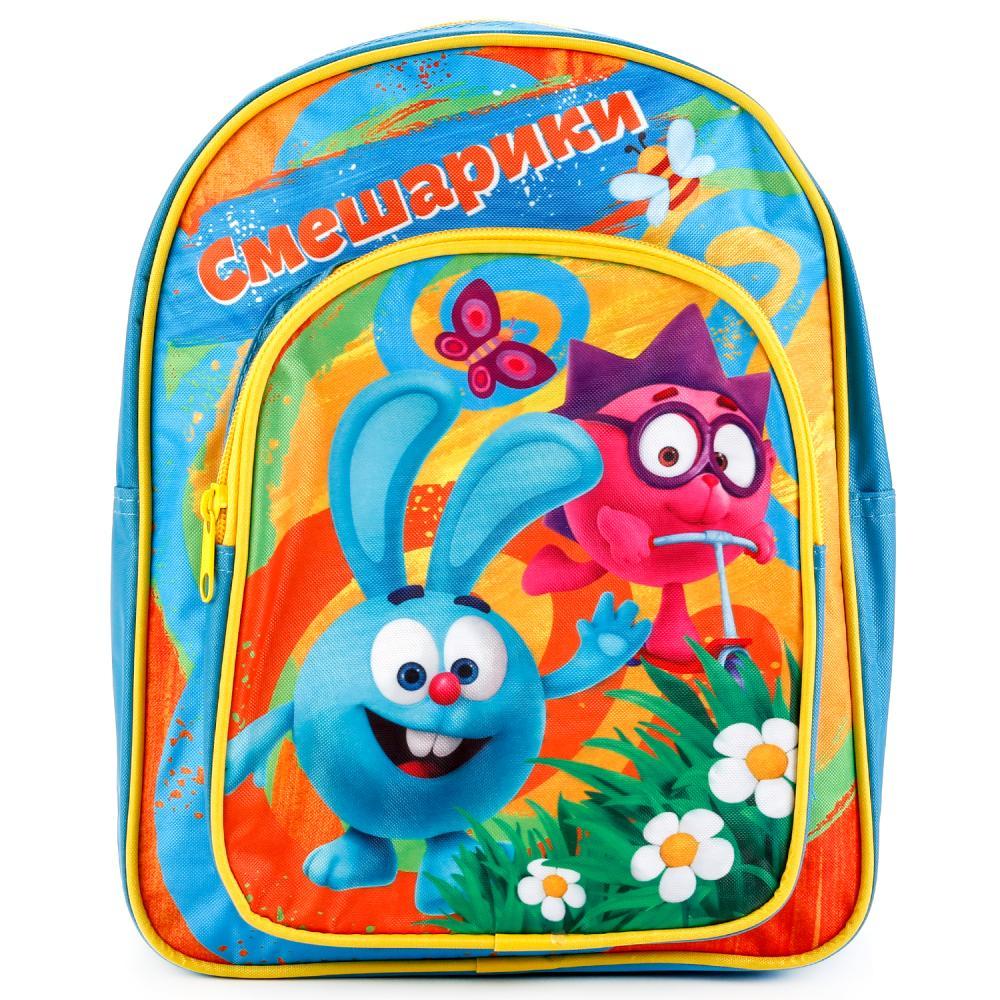 Купить Дошкольный рюкзак – Смешарики, большой, Играем вместе