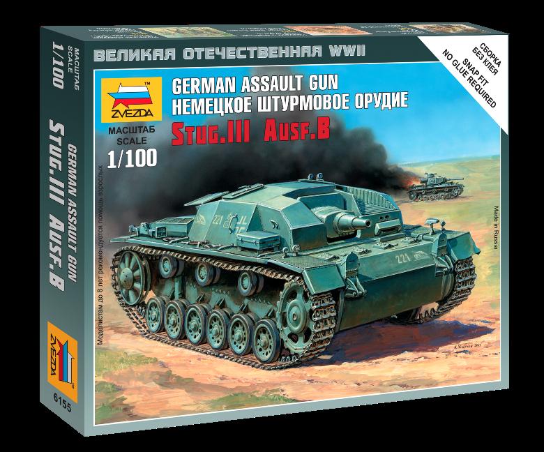 Модель сборная - Немецкое штурмовое орудие ШтурмгешутцМодели танков для склеивания<br>Модель сборная - Немецкое штурмовое орудие Штурмгешутц<br>