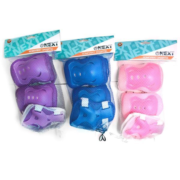 Комплект защиты для колен, локтей, запястий - Next в сетчатой сумке, размер S