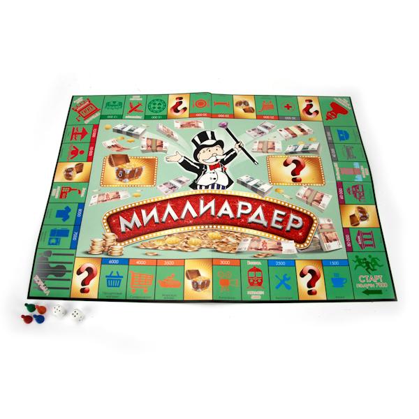 Настольная экономическая игра - МиллиардерМонополия<br>Настольная экономическая игра - Миллиардер<br>